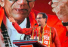 We Have PM Modi, Who's Your Leader, Uddhav Thackeray Taunts Opposition