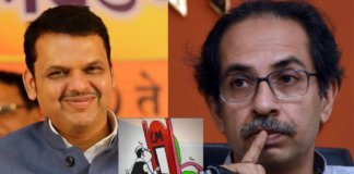How BJP triggered a political coup in Maharashtra