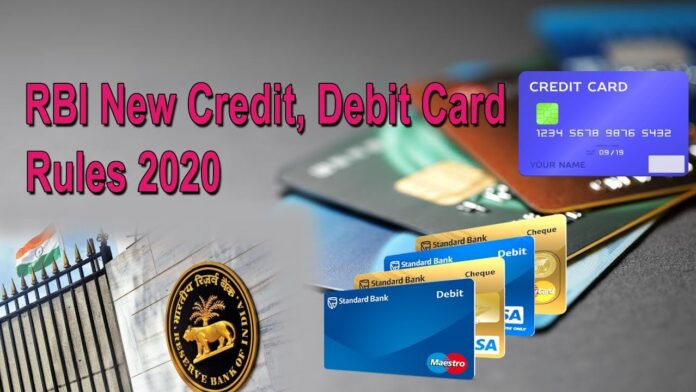 Changed Debit, Credit Card Transaction Rules From Today, Read Carefully Before Making Payment