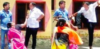 TRS Man Kicks Poor Woman on Chest