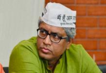 Ashutosh Resignation A Big Setback for AAP