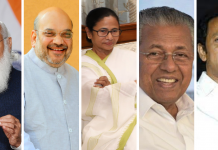 Assembly Election Results: Is BJP becoming a political demonetised currency as local leaders call the shots?