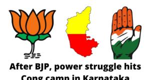 After BJP, power struggle hits Cong camp in Karnataka