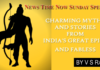 CHARMING MYTHS AND STORIES FROM INDIA'S GREAT EPICS AND FABLES